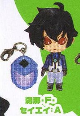 main photo of Gundam 00 2th Season Prop Plus Petit #1: Setsuna F. Seiei