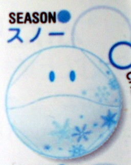 main photo of Haro Collection '04 Winter Edition: Haro Snow ver.