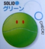 photo of Haro Collection '04 Winter Edition: Haro Green ver.