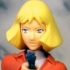 Gundam EF Collection FIRST GENERATION: Sayla Mass