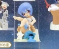 photo of Star and Constellation 3: Aquarius Rei