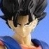 Ultimate Figure Series: Vegetto