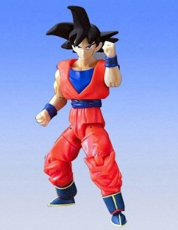 main photo of Ultimate Figure Series: Son Goku