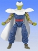 photo of Ultimate Figure Series: Piccolo