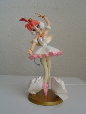main photo of Bandai Princess Tutu: Princess Tutu