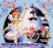 photo of Bandai Princess Tutu: Princess Tutu
