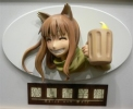 photo of Holo