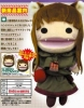 photo of Hand Puppet: Holo