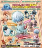 photo of Petit Chara Land Gintama Gin-san's Ice Cream Shop Katsura Kotarou Ver. B