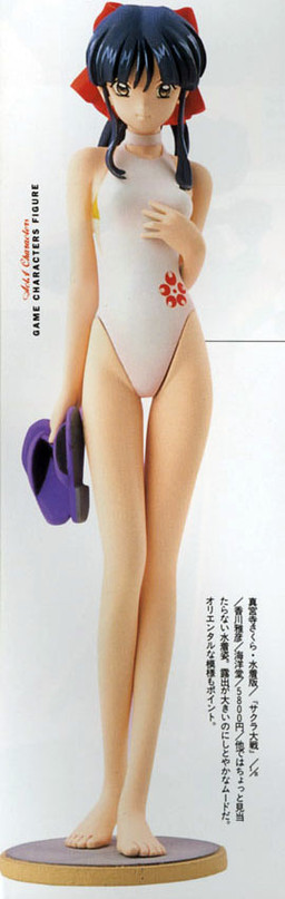 main photo of Shinguji Sakura Swimsuit ver.