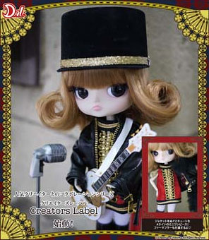 main photo of Dal Hello Little Girl!