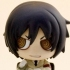 Togainu no Chi One Coin Grande Figure Collection: Shiki