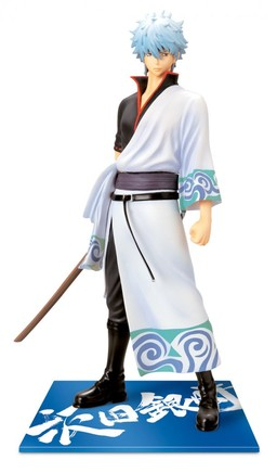 main photo of Ichiban Kuji Gintama: Sakata Gintoki