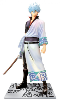 main photo of Ichiban Kuji Gintama: Sakata Gintoki Double Chance Campaign ver.