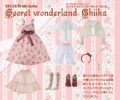 photo of Ex Cute Secret Wonderland Chiika
