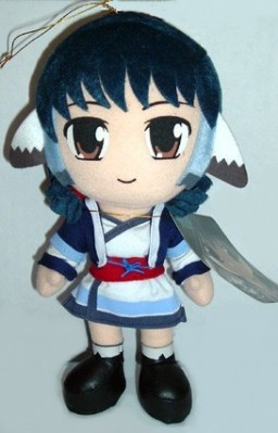 main photo of Aruruu Plushie