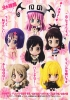 photo of Petit Chara Land: Konjiki no Yami