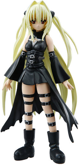 main photo of To-LOVE-Ru Figure Meister: Konjiki no Yami