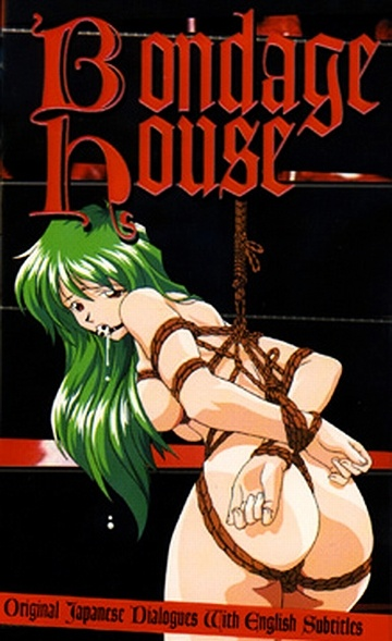 HentaiStream.com Bondage House