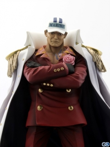 main photo of One Piece DX Marine Figures vol.2: Akainu