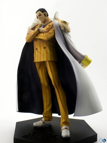 main photo of One Piece DX Marine Figures vol.1: Kizaru