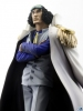 photo of One Piece DX Marine Figures vol.2: Aokiji