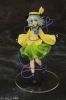 photo of Closed Love Eye Koishi Komeiji Complete Figure