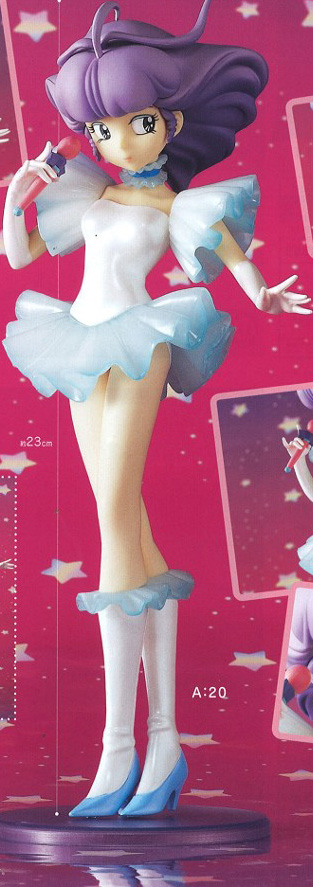 main photo of Big Figures Part 5 Creamy Mami White Ver.