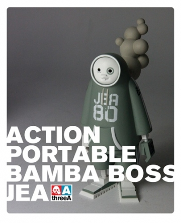 main photo of Action Portable Bamba Boss JEA