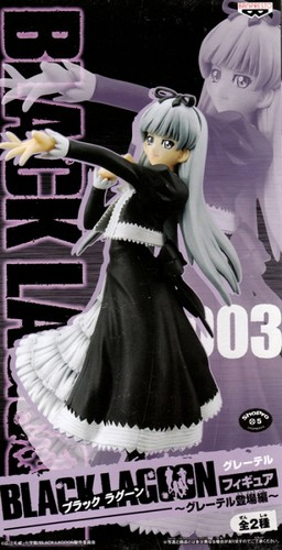 main photo of DX Figure: Gretel