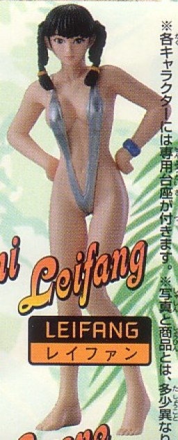 main photo of HGIF D.O.A.X Beach Volleyball Capsule Toy Vol. 2: Lei Fang Silver Ver.