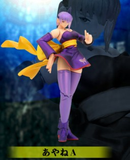 main photo of K-T Mini Action Figure: Ayane