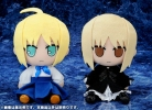 photo of Nendoroid Plus Plushie Series 37: Saber
