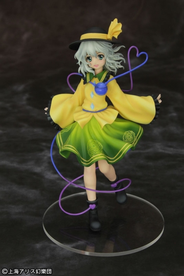 main photo of Closed Love Eye Koishi Komeiji Complete Figure