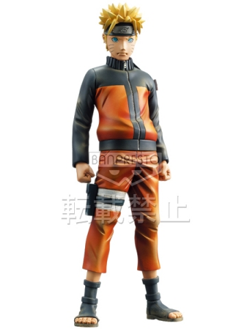 main photo of Master Stars Piece Naruto