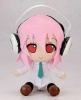 photo of Nitroplus Plushie Series 03: Super Sonico ver.3