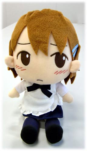main photo of Mahiru Inami Plush
