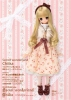 photo of Ex Cute Secret Wonderland Chiika DS ver.