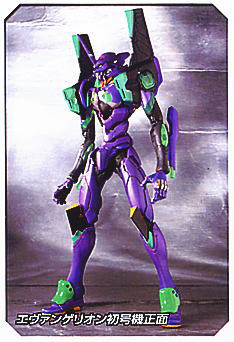 main photo of Movie Realization EVA-01