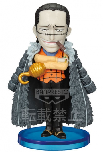 main photo of One Piece World Collectable Figure Vol. 16: Crocodile