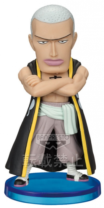 main photo of One Piece World Collectable Figure Vol. 16: Mr.1 Daz Bones