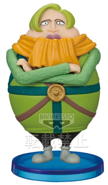 main photo of One Piece World Collectable Figure Vol. 16: Mr.4
