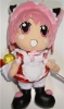 photo of Cafe Mew Plush: Momomiya Ichigo