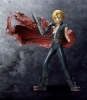 photo of G.E.M. Series Edward Elric