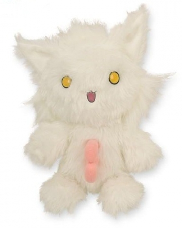 main photo of Kanden Yamaneko Plush