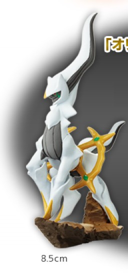 main photo of Arceus Preorder Exclusive Ver.