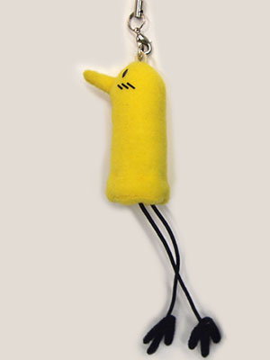 main photo of Punpun Plush Strap Shy Ver.