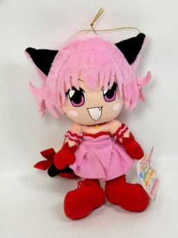 main photo of Battle Costume Plush: Momomiya Ichigo