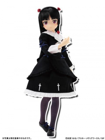 main photo of Pureneemo Characters 039 Gokou Ruri
