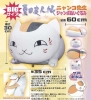 photo of Nyanko Teacher Jumbo Plush